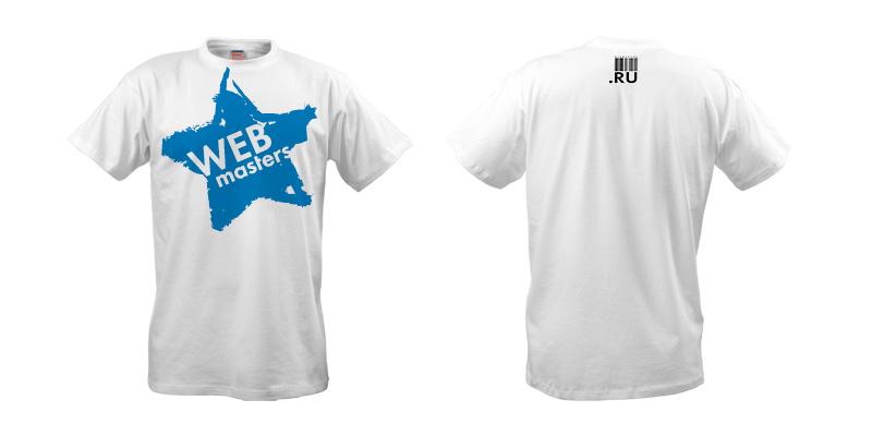Футболка от Webmasters.ru и итоги конкурсной деятельности