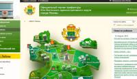 Создание городского портала от А до Я