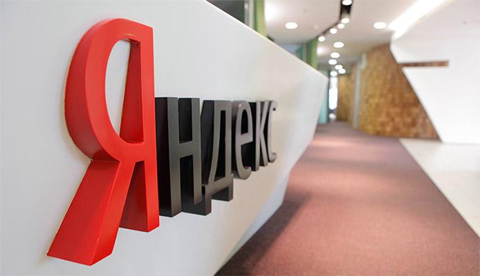 Яндекс: последние новости про тИЦ и АГС